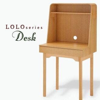 Computer desk 60 cm width high type desk desk 60 wooden table PC desk