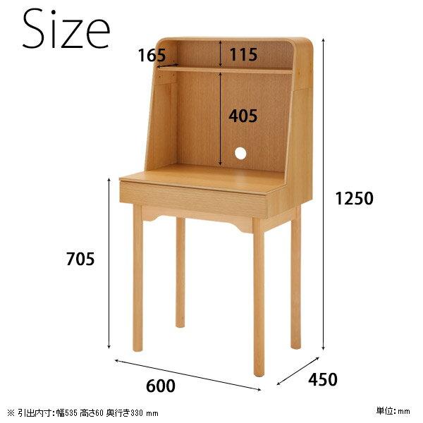 7724508 i 209319 0031a00640 computer desk 60 cm width high type desk