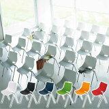 椅子 stacking 办公室椅子 食堂椅子 北欧 时尚 学习 办公室椅子学习椅子 椅子 stacking椅子 写字台koska chair 孔斯蚊子椅子 ho[チェア スタッキング オフィスチェア ダイニングチェア 北欧 おしゃれ 学習 オフィス
