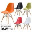 ダイニングチェア イームズ シェルチェア dsw 食卓椅子 リプロダクト ジェネリック チェア イームズチェア 北欧 カフェ ツヤなし デザイナーズ イームズサイドシェルチェアー ウッドベース ミッドセンチュリー デザイナーズチェア イス 椅子 いす ホテル 高級 送料無料