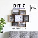 時計 フォトフレーム 写真立て 掛け時計 置き時計 壁掛け おしゃれ スタンド 卓上 ギフト プレゼント 思い出 北欧 アルバム 時間 フォトフレームと時計 セット シンプル