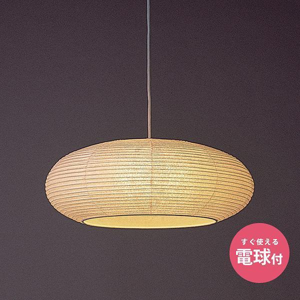pendant lighting 1 light bulb with made in japan japanese paper lantern style round asian pendant lighting