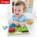 知育玩具 パズル 立体 木製 おもちゃ ベビー キッズ用品 おもちゃ 知育玩具 木のおもちゃ カラフル ギフト プレゼント 誕生日 出産祝い お祝い 2歳 3歳 ベビーグッズ Hape 木製玩具