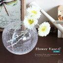 花瓶 ガラス 一輪挿し フラワーベース ガラスボウル キャンドルホルダー ひび割れ加工 大きな おしゃれ かわいい インテリア 北欧 花びん 花器 器 フラワー 激安 arn