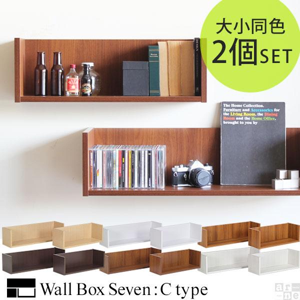 ウォールシェルフ コの字 飾り棚 壁掛け ウォールラック CD収納 木製 石膏ボード 壁面…...:arne-interior:10018323