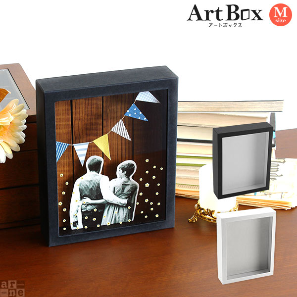 ラッピング用品 ラッピング箱 標本箱 ギフトボックス プレゼントボックス ディスプレイ モ…...:arne-interior:10029941
