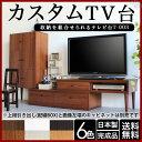 コーナー 完成品 伸縮 テレビ台 ローボード 150 テレビラック テレビボード 幅120cm 木製 32型 180cm 42インチ tvボード 32インチ 薄型 収納 40型 avボード 白 T-0