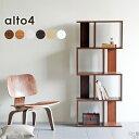 本棚 完成品 壁面収納 a4 オシャレ リビング収納 スリム 薄型 ブラウン 木製 シンプル