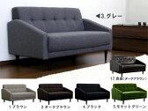 ソファー 二人掛けソファー 2人掛けレザー アンティーク 日本製 2人掛けソファー リビング 布張り 2人掛用 茶 モケット 一人暮らし 北欧 一人暮らし 茶 緑 モダン ナチュラル 送料無料