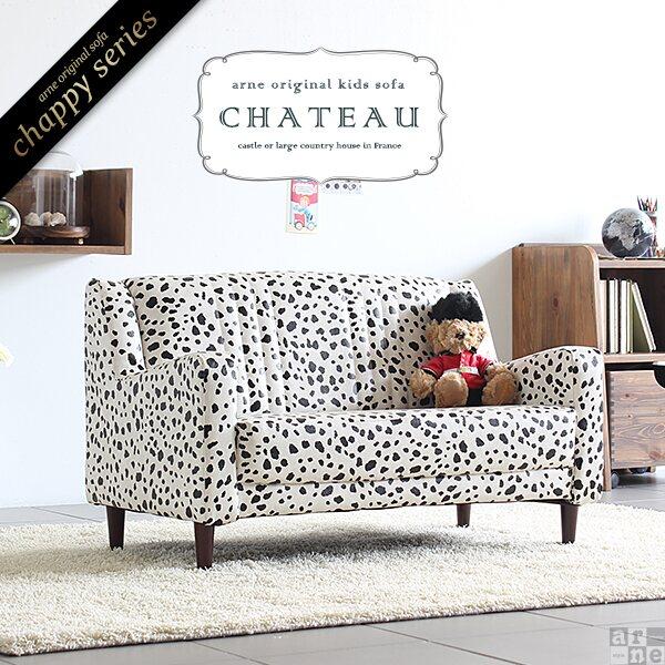 Chateau ����ȡ� ����åԡ�����