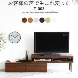 伸縮テレビ台日本製缶製品