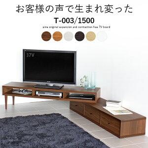 テレビ台 コーナー 60インチ 完成品 ロータイプ ロー
