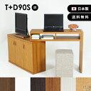 テレビ台 伸縮 コーナー ラック 完成品 プリンター 棚 日本製 ハイタイプ コーナーテレビ台 伸縮