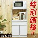 レンジ台 大型レンジ対応 キッチン�