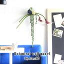 光触媒 観葉植物 フェイクグリーン 造花 壁掛け 光触媒加工 インテリアグリーン フェイク グリーン BotanicalEQ03 人工観葉植...