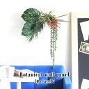 フェイクグリーン 光触媒 観葉植物 ミニ 壁掛け パネル 緑 壁 造花 消臭 インテリアグリーン インテリア アレンジメント グリーンパネル リーフパネル 人工観葉植物 おしゃれ グリーン オシャレ 人工 ディスプレイ イミテーション 玄関 フェイク 北欧 ウォールパネル EQ17