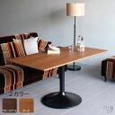 120 コーヒーテーブル センターテーブル カフェテーブル 北欧 120×60 モダン シンプル 木製 おしゃれ 突板 ブラック脚がかっこいい 日本製 国産 送料込