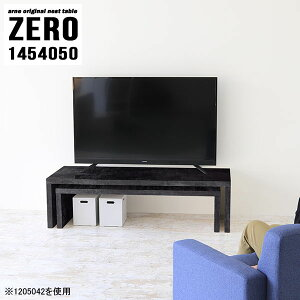 テレビ台 ローボード 32インチ 40型 大理石風 TV台 ラ