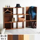 ディスプレイラック 木製 本棚 コーナーラック ホワイト 完成品 コーナー 棚 飾り棚