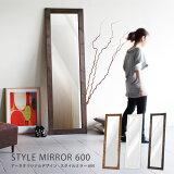 スタンド アンティーク ジャンボミラー 木製 鏡 アンティーク風 姿見 大型ミラー 大型 全身 全身鏡 木目 幅60cm 高さ190cm 天然木 幅60cm ホワイト ダークブラウ