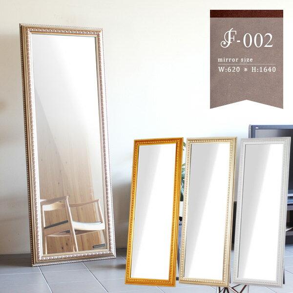 鏡 スタンドミラー 白 姿見 壁掛け ミラー 大型ミラー 全身鏡 大型 日本製 デコ 全身ミラー ロココ調 飛散防止加工 ウォールミラー レトロ 壁掛けミラー ゴールド ホワイト インテリア 姫系 一人暮らし 高級感 リビング サロン 美容室 玄関 F-002SM4815 おしゃれ