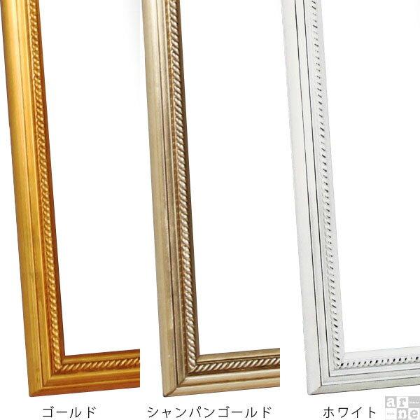 鏡 完成品 ウォールミラー ウォール ミ壁掛け...の紹介画像2