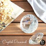 クリスタルダイヤモンド パーウェイト ディスプレイ ダイアモンド ガラス クリアー Crystal Diamond-D CL 幅10cm 風水 インテリア オブジェ パワーストーン 置物 ペおしゃれ オシャレ arne アーネ