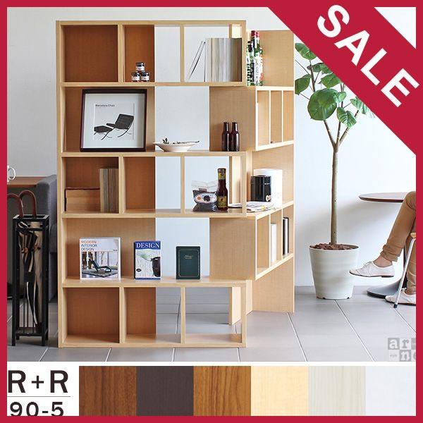 ラック 棚 オープンラック 送料無料 木製 ディスプレイラック 飾り棚 おしゃれ a4 完…...:arne-interior:10012479