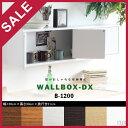 ウォールシェルフ 壁掛け コーナー WallBox B-1200 アート 壁 奥行20cm 壁付け リビン