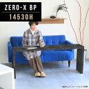 サイドテーブル コンソールデスク おしゃれ コンソールテーブル 玄関 テーブル パソコンデスク カフェテーブル ダイニングテーブル ブラック デスク 会議用 オフィス|マルチテーブル 机 シンプル つくえ カフェ風 高さ 60cm インテリア 家具 コの字 カフェ Zero-X 14530H BP