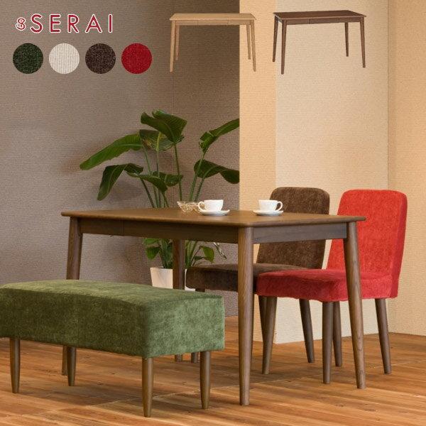 ダイニング ダイニングテーブル 4人 : Scandinavian Coffee Table