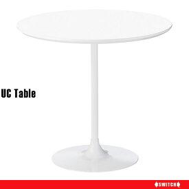 SWITCHUCtable円形ダイニングテーブルカフェ2人ダイニングホワイト白丸テーブルテーブル食卓テーブルカフェテーブルカフェ風2人用おしゃれ二人高さ70cm丸円円卓北欧80cm低め円丸型モダン80丸かわいい幅80cm完成品ラウンドテーブル送料無料