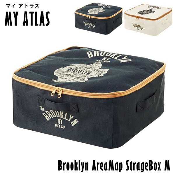 収納ボックス フタ付き 布 洋服 入れ 柄 衣類収納 ファスナー 布製 おしゃれ ストレージボックス 小物入れ 折りたたみ 地図 シンプル デザイン 雑貨 小物入れ 小物収納 ボックス 一人暮らし かっこいい 折りたたみ収納ボックス メンズ 男性 Brooklyn