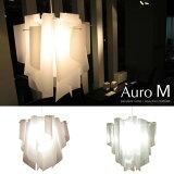�ڥ����ȥ饤�� ����ƥꥢ�饤�� ����ץ����� ��������å��� ������ �ǥ����ʡ��� �ǥ�������� ����ƥꥢ ������� ������ M������ �ۥ磻�� ������ Auro-M pendant lamp LP2049WH LP2049IC DI CLASSE �ǥ�����å� ŷ����� ����ƥꥢ���� ����̵��