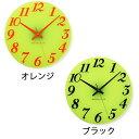 掛時計 連続秒針 夜光 音がしない 寝室 時計 デザイン時計 壁掛け時計 蓄光塗料 壁掛け 掛け時計 壁掛 スイープ デザイナー 静か おしゃれ インテリア リビング GRL13-01 type MARU 壁 スイープムーブメント Lemnos レムノス ギフト 贈り物 引っ越し祝い 開店祝い