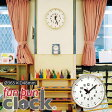 掛け時計 レムノス 壁掛け 時計 デザイナー 木製 壁掛け 知育 キッズ 北欧 壁掛け時計 おしゃれ デザイナーズ ウォールクロック 掛時計 インテリア かわいい シンプル 子供部屋 インテリア リビング 寝室 壁時計 子ども fun pun clock YD14-08L Lemnos レムノス 送料無料