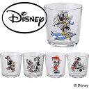 コップ ガラス ガラスコップ ディズニー 子供 子ども 可愛い かわいい おしゃれ 北欧 食器 タンブラー グラス 冷茶グラス キッチン雑貨 日本製 キッチン ギフト プレゼント Disney