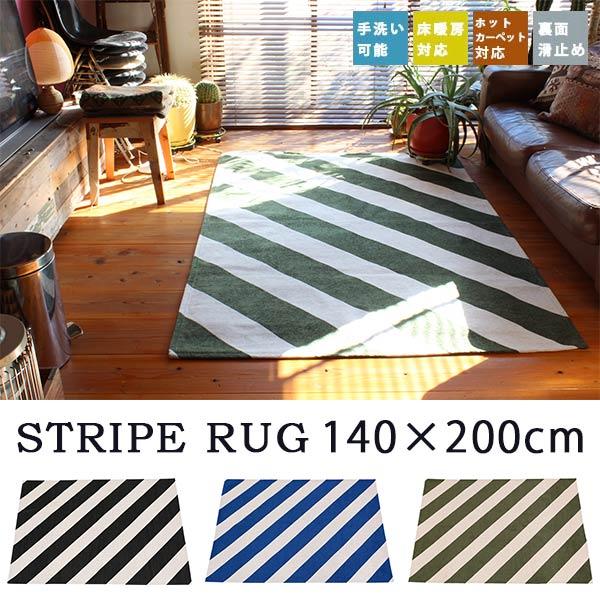 ラグ ラグマット 北欧 長方形 おしゃれ ストライプ柄 cm 140×200 スクエア ホットカーペット対応 床暖房対応 フロアマット マット 絨毯 カーペット