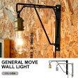 ソケット シーリング LED対応 アーム GENERAL MOVE WALL LIGHT E26 送料無料