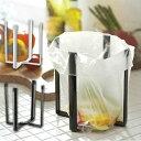 ポリ袋 生ゴミスタンド スタンド 台所 ホワイト タワー ゴミ袋 ゴミ箱 ゴミ入れ ポリ袋エコホルダ