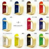 タオル掛け タオルハンガー トイレ 木製 吸盤 キッチン 洗面所 おしゃれ yamatojapan コンパクト ヤマト工芸
