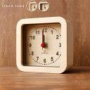 置き時計 木製 ミニ 北欧 時計 四角 かわいい 置時計 テーブルクロック レトロ 卓上 クロック テーブルクロック シンプル 日本製 ヤマト工芸