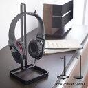 ヘッドホンスタンド 丸型 角形 ハンガー ヘッドフォン スタンド ヘッドホン 音楽 DVD 雑貨 映