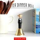楽天arne(インテリア家具と雑貨)呼び鈴 呼び出しベル レストラン カフェ 呼びベル コールべル 卓上ベル ディナーベル ウェイター 木製 おしゃれ 北欧 ナチュラル かわいい WAITER DINNER BELL
