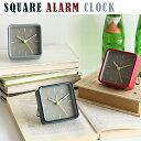 置き時計 置時計 アナログ 時計 スクエア 目覚まし シンプル コンパクト レジャー アウトドア アラーム おしゃれ 旅行 小さい プレゼント スタンド格納式 贈り物