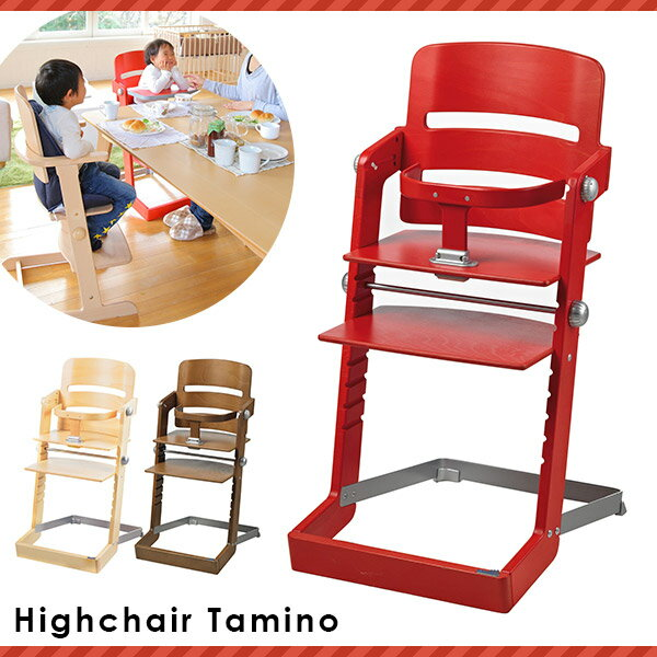 Wooden Kids Chair Highchair Children Dining Dining Chair Dining Table