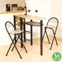 ダイニングテーブル カウンターテーブル 3点セット ハイテーブル 折りたたみチェア 2脚 背もたれ 折りたたみ 折りたたみ椅子 バーカウンター テーブル キッチン コンパクト チェア 椅子 バーテーブル 送料無料