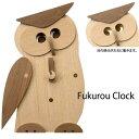 ふくろう 掛け時計 北欧 動物 フクロウ 時計 振り子 置時計 振り子時計 壁掛け 壁掛け時計 天然木 卓上 卓上時計 置き時計 掛け時計 かわいい レトロ 置時計 木製 振子 ナチュラル