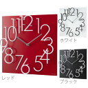 壁掛け時計 立体 壁掛け 時計 おしゃれ 掛時計 デザイン時計 掛け時計 壁時計 インテリアクロック 壁掛 時計 ウォールクロック ウッド 文字盤 赤 レッド ...