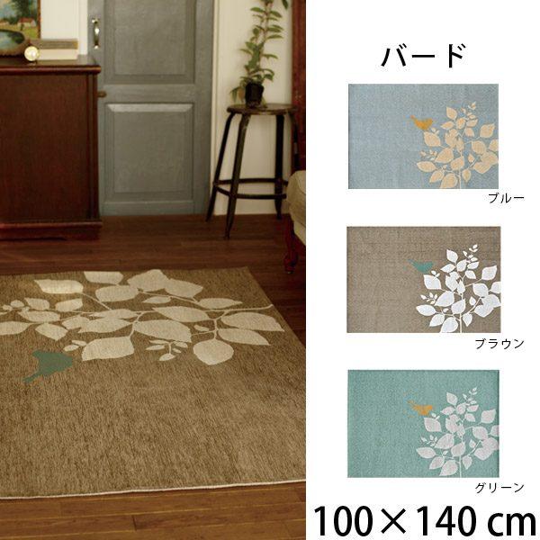 Simple Carpet Designs Vidalondon